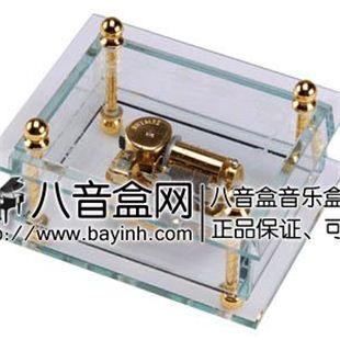 雷曼士18音音乐盒八音盒YB8L4创意送男女生日礼物精品可定制天空之城