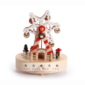 Jeancard台湾木质摩天轮旋转八音盒音乐盒八音盒创意生日圣诞节礼物