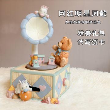 旋转小熊留声机八音盒音乐盒创意生日情人节礼物明星同款林小宅少女心