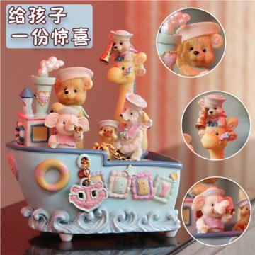 海盗船旋转小熊音乐盒八音盒创意生日情人节礼物送送男女生特别