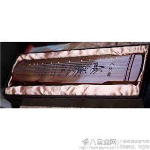 雷曼士78音木质古琴首饰八音盒音乐盒Y78F3高档创意送女生日礼物中国风