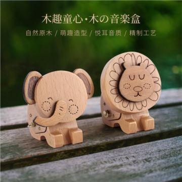 木质小象狮子八音盒音乐盒天空之城创意生日情人节礼物送男女生特别