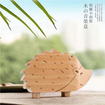 木质刺猬八音盒音乐盒天空之城创意生日情人节礼物送男女生特别