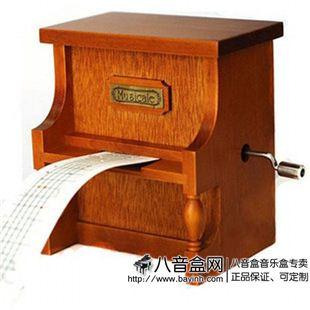 韵升至音源木制手摇式DIY纸带谱曲钢琴音乐盒八音盒 Y15H1M1