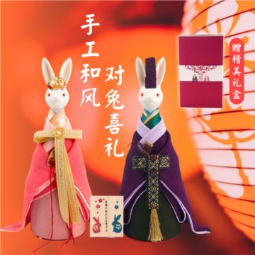 日本小樽旋转和服兔子情侣款创意七夕情人节礼物结婚纪念品送男女老公老婆