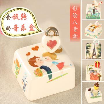 日本陶瓷旋转八音盒音乐盒创意生日七夕情人节礼物送男女生特别