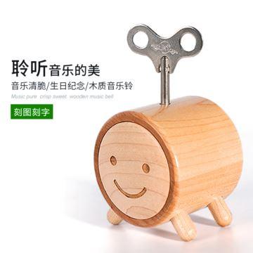 DIY刻字刻图高档木质八音盒音乐盒创意生日儿童节礼物送男女生闺蜜