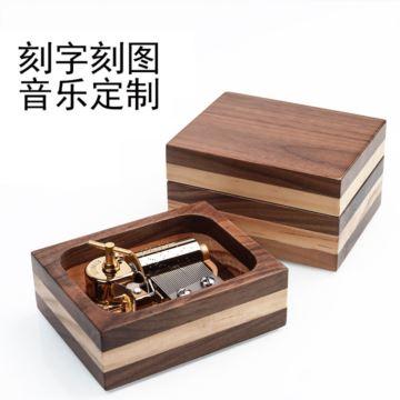音乐定制/刻字刻图30音木质八音盒音乐盒创意生日结婚情人节礼物送男女