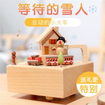 DIY刻字旋转火车木质八音盒音乐盒天空之城创意生日情人节圣诞节礼物