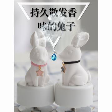 Sankyo芳香兔子旋转八音盒音乐盒天空之城创意生日圣诞节礼物送情侣女生女友