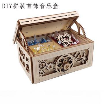 DIY木质机械式首饰盒八音盒音乐盒3D拼装创意生日情人节礼物奇特