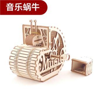 DIY手动木质拼装储蓄罐八音盒音乐盒天空之城创意生日情人节礼物特别