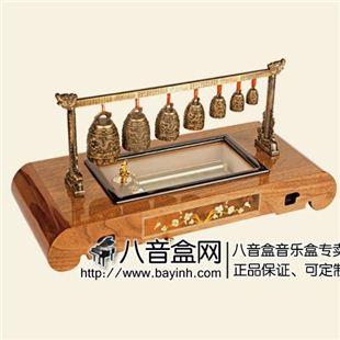 雷曼士78音木质编钟音乐盒八音盒Y78F5高档端创意商务领导礼物精品收藏