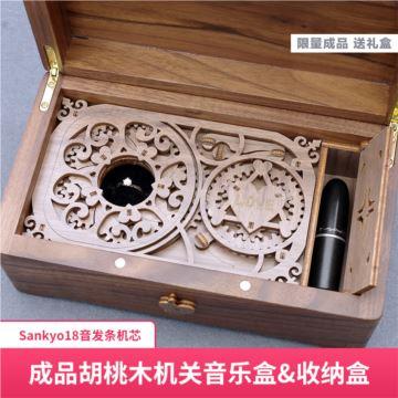 DIY刻字定制胡桃木八音盒音乐盒收纳盒天空之城创意生日情人节礼物特别