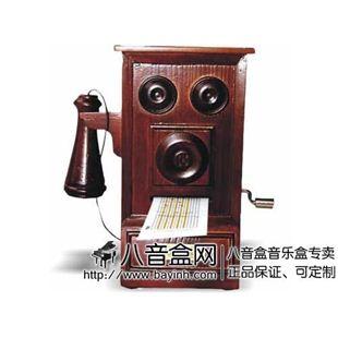 韵升正品至音源手摇电话机八音盒音乐盒 Y15H1M6