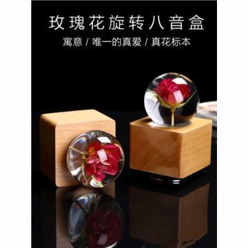 木质底座旋转水晶球玫瑰花标本八音盒音乐盒七夕情人节创意生日礼物