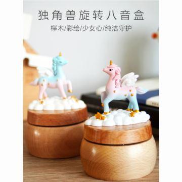 木质旋转独角兽八音盒音乐盒创意生日儿童节七夕情人节礼物