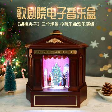 Christmas胡桃夹子旋转发光八音盒音乐盒创意生日圣诞节礼物复古特别