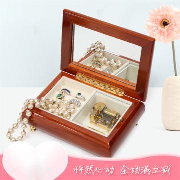 欧式木质实木耳饰首饰收纳盒音乐盒中式复古高档饰品盒结婚礼物