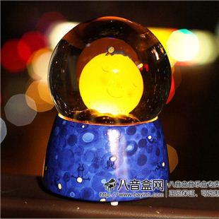 几米正品月亮忘记了沉睡好梦旋转水晶球音乐盒八音盒创意生日礼品