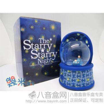 幾米几米星空夜灯发光水晶球音乐盒八音盒七夕情人节生日礼物女朋友