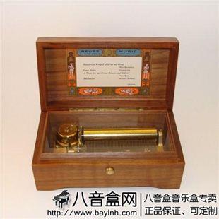 瑞士Reuge50音木质八音盒音乐盒创意送领导商务礼物收藏精品二手高档