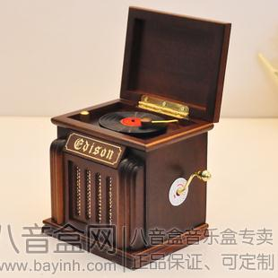 18音木质复古钢琴造型八音盒音乐盒 创意生日礼物 天空之城