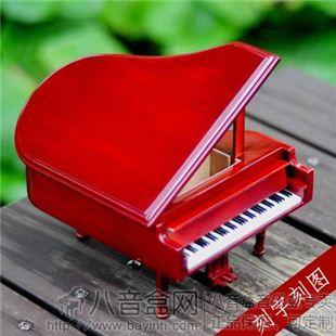 18音木质大三角钢琴八音盒音乐盒 天空之城卡农 情人节送女友生日礼物