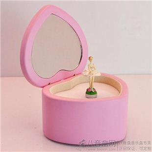 进口Sankyo木质心形芭蕾舞女孩跳舞首饰盒八音盒音乐盒 创意生日结婚礼物女生实用