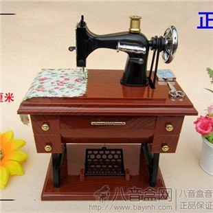 Sankyo18音亚克力缝纫机八音盒音乐盒   仿真复古创意新奇礼品  儿童生日礼物