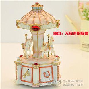 Sankyo18音树脂声控灯光旋转木马八音盒音乐盒 送小朋友礼品生日礼物