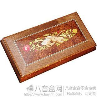 雷曼士木质18音首饰音乐盒八音盒YB8M7创意送女生日情人节特别礼物精品