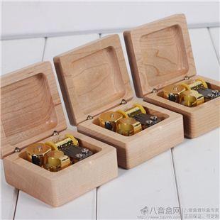韵升迷你MINI木质八音盒音乐盒 生日节日创意礼品