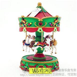 进口旋转木马大号绿八音盒音乐盒创意男送女生日圣诞节礼物精品圣诞树