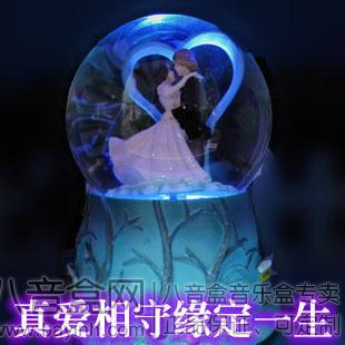 韵升18音水晶球音乐盒八音盒雪花旋转创意生日礼物女生结婚