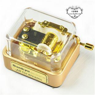 镀金机芯 透明亚克力附底座手摇式音乐盒八音盒 生日礼物创意礼物