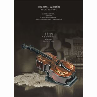 雷曼士50音木质小提琴首饰音乐盒八音盒Y50F2创意商务礼物送女生日高档