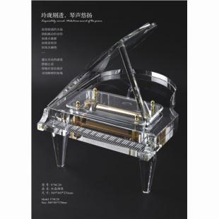 雷曼士78音水晶钢琴八音盒音乐盒Y78C20高档端创意送女生日物品摆件精