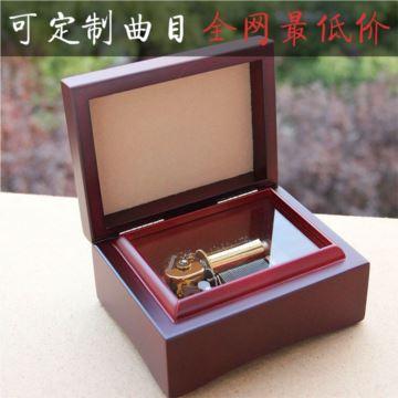 韵升精工30音木质八音盒音乐盒创意送男女友生日七夕情人节特别礼物