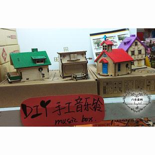 韵升至音源18音木质手摇DIY八音乐盒音乐盒 送孩子礼物儿童创意礼品