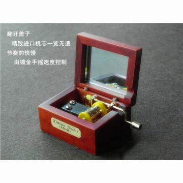 进口木质手摇18音八音盒音乐盒 送男女生日朋友创意礼物品