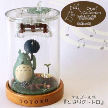 日本进口限定版吉卜力宫崎骏动漫龙猫totoro公仔音乐盒八音盒 创意礼物精品
