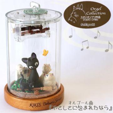 日本进口限定版宫崎骏动漫魔女宅急便黑猫吉吉公仔音乐盒八音盒 创意礼物精品