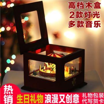 进口发光木质旋转木马音乐盒八音盒创意送女生日圣诞礼物天空之城精品