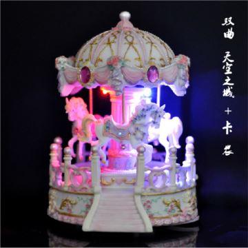 双曲发光旋转木马音乐盒八音盒创意送女生日情人节特别礼物天空之城卡农