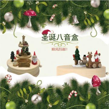 Jeancard木质音乐盒八音盒送男女生闺蜜创意礼品生日圣诞节礼物精品