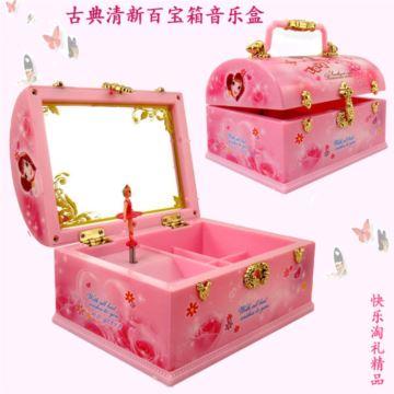 百宝箱跳舞芭蕾公主化妆镜首饰盒八音盒音乐盒创意送女生日儿童礼物精品