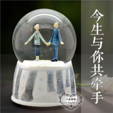 几米正版牵手树脂水晶球雪花音乐盒八音盒情人节结婚创意礼物品浪漫