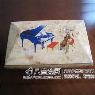 雷曼士18音木质首饰八音盒音乐盒吉他YB8MK1-B创意送男女生日礼物精品