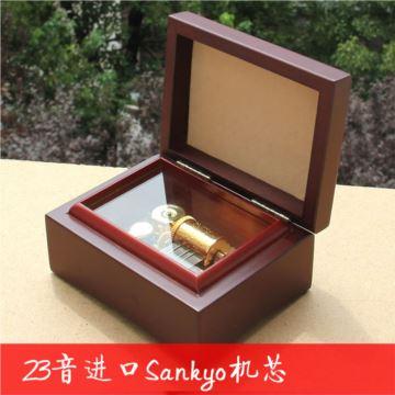 进口Sankyo23音高档木质音乐盒八音盒送男女生日创意情人节礼物商务礼品